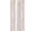 Carrelage parquet chêne gris 80x20cm